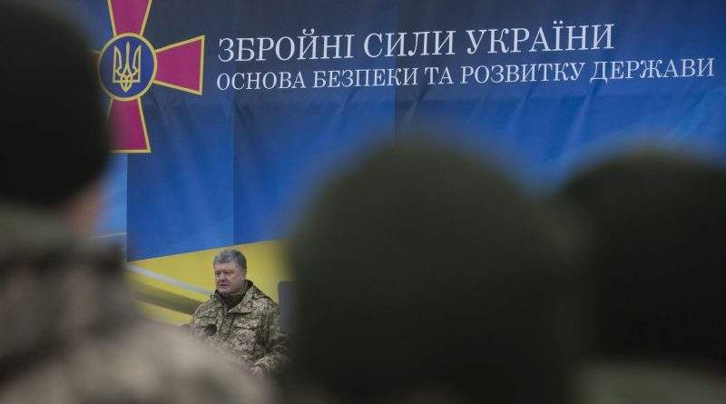 В День ЗС України Президент перебуває в Міжнародному центрі миротворчості та безпеки на Львівщині (фото, відео)