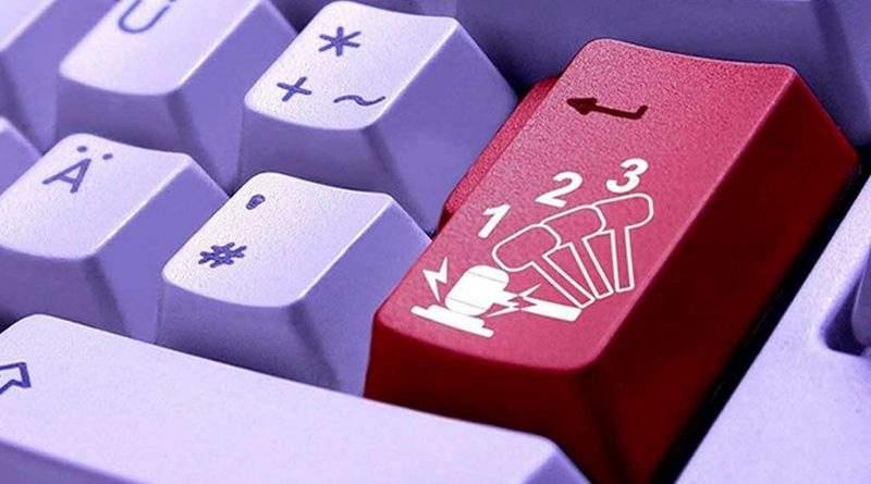 Відбулися перші електронні торги арештованим майном, переданим в управління Нацагентству