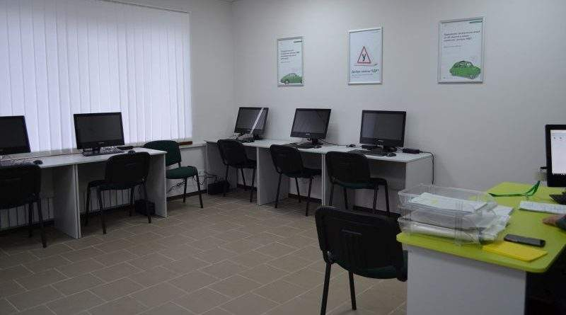 В Україні відтепер функціонує 47 нових сервісних центрів МВС (фото)