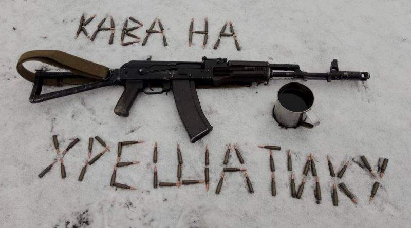 Сьогодні Хрещатик - по всій Україні!