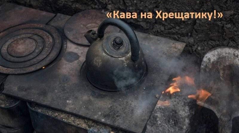 «А тот закопчённый чайник будет?»