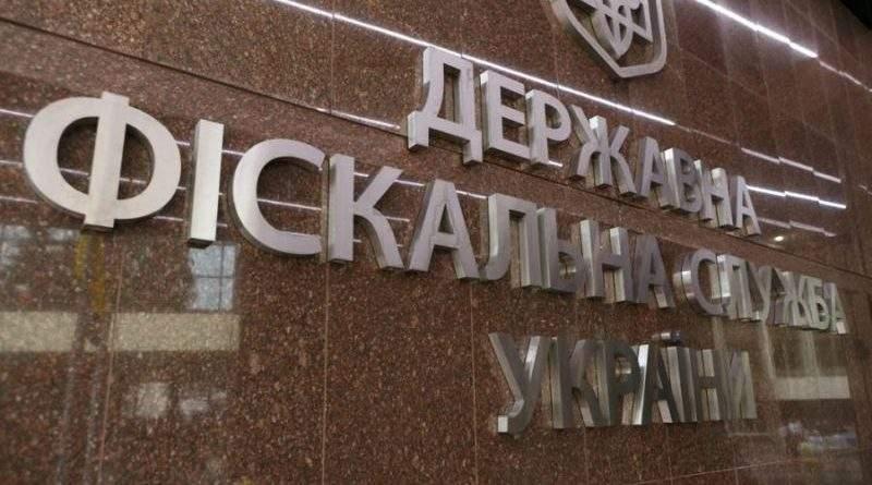 ДФС: Збір платежів до бюджету порівняно з минулим роком зріс на 140,2 млрд. гривень