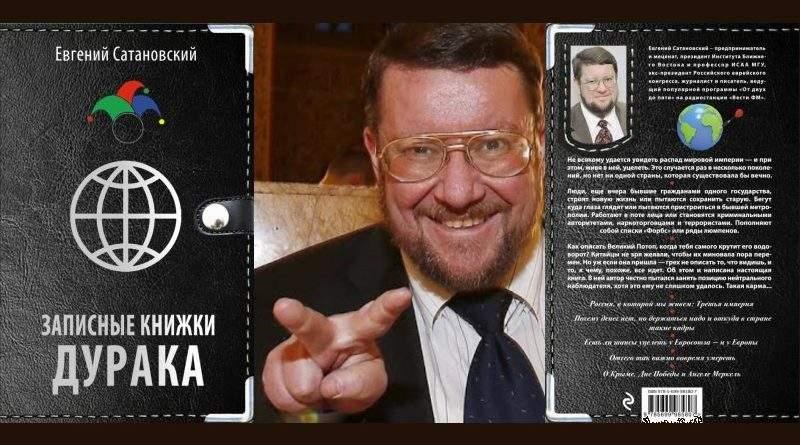 """На одну """"Записную книжку дурака"""" в Україні стане менше"""