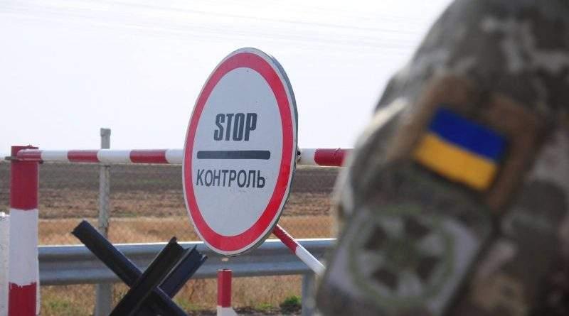 Пропуск громадян через КПВВ «Станиця Луганська», що на лінії розмежування, буде тимчасово призупинено