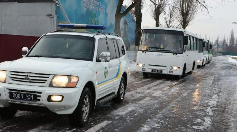 Офіцери Адміністрації Держприкордонслужби вирушили на посилення державного кордону України (фото, відео)