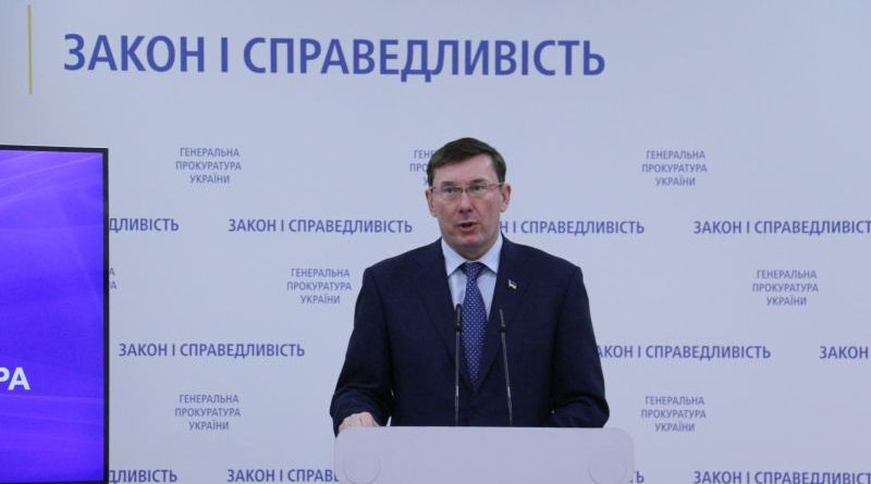 ГПУ спільно з СБУ виявлено факт фінансування С. Курченком масових акцій протесту у містах України (брифінг)
