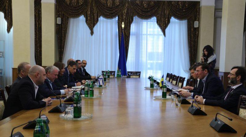 Відбулася зустріч Генерального прокурора України з представниками Кнесету Держави Ізраїль (фото)