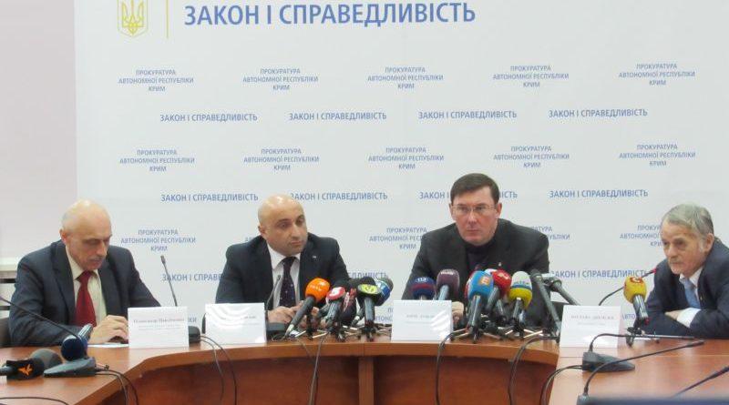 Брифінг за участю Юрія Луценка у прокуратурі АР Крим (фото, відео)