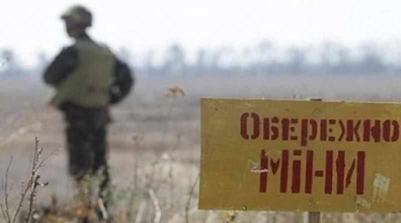 Бойовики мінують Донбас боєприпасами російського виробництва, що не піддаються розмінуванню