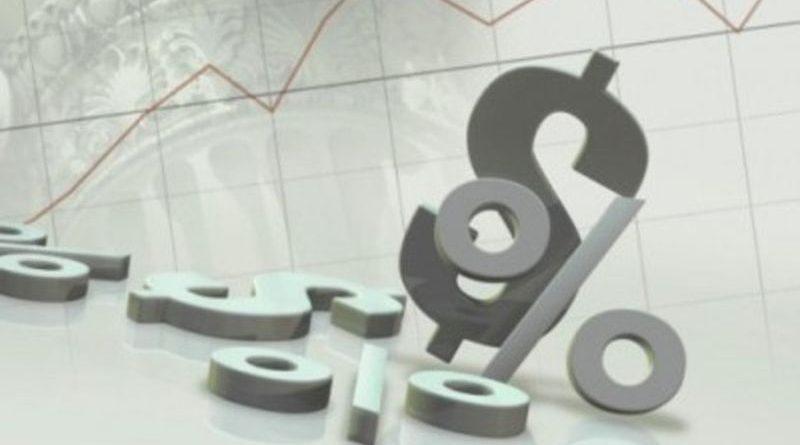 Національний банк підвищив облікову ставку до 14.5% річних