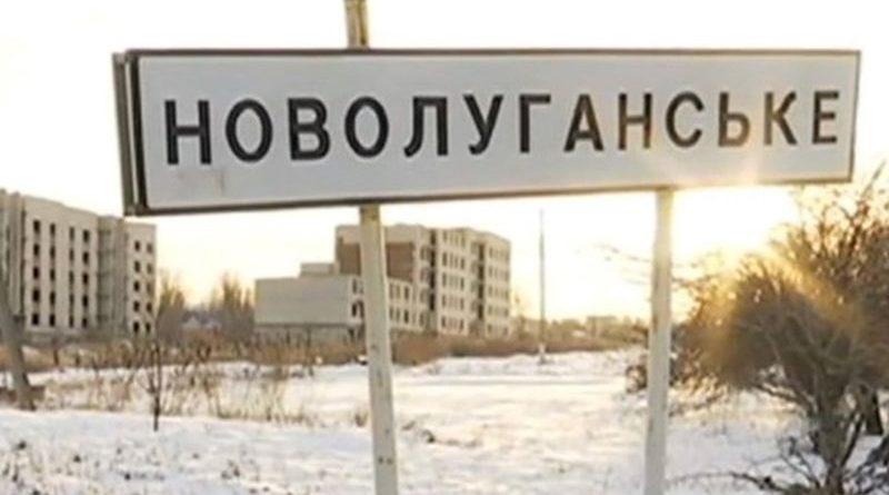 О российской провокации с обстрелом Новолуганского (фото)