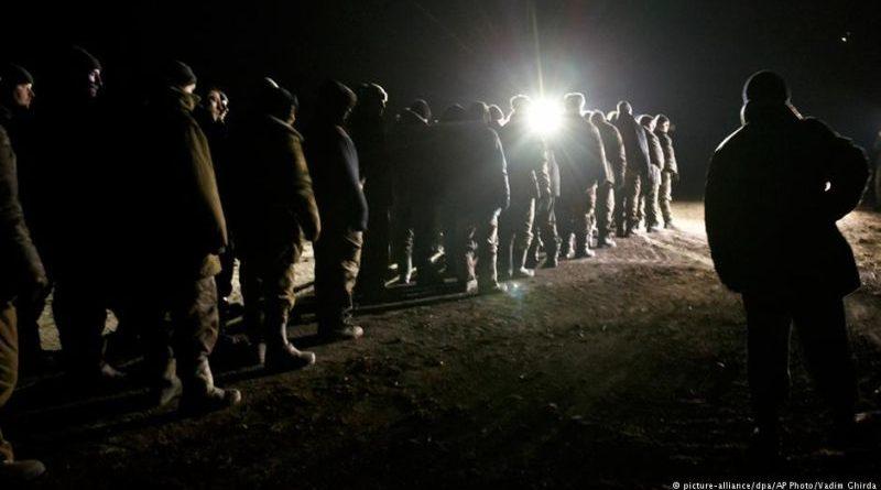 Обмін українських заручників може відбутися 27 грудня 2017 року