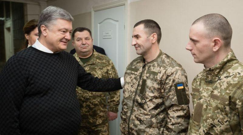 Президент привітав військових з Новим Роком (фото, відео)
