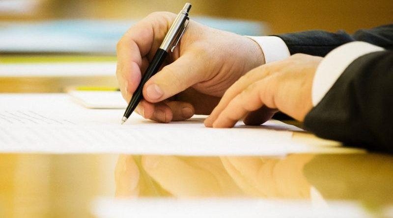 Президент підписав Закон про ратифікацію Фінансової угоди між Україною та Європейським інвестиційним банком