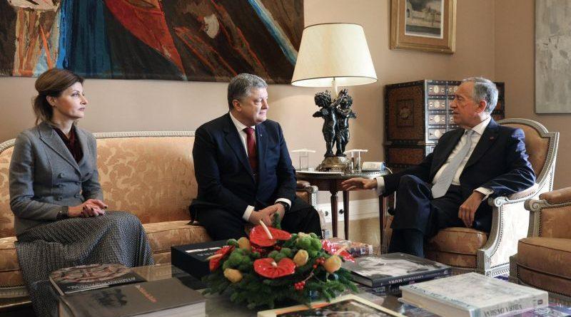 У Лісабоні розпочалася зустріч Президентів України та Португалії (фото)