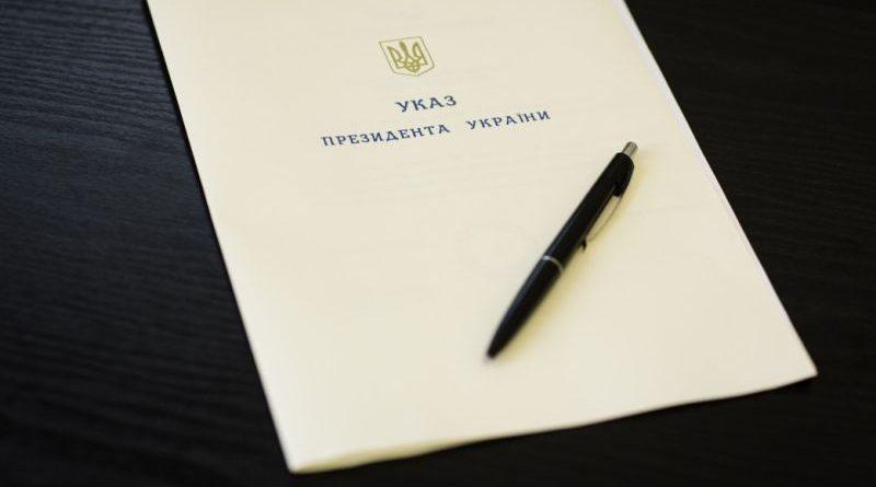 Президент підписав Укази про ліквідацію та утворення місцевих загальних судів