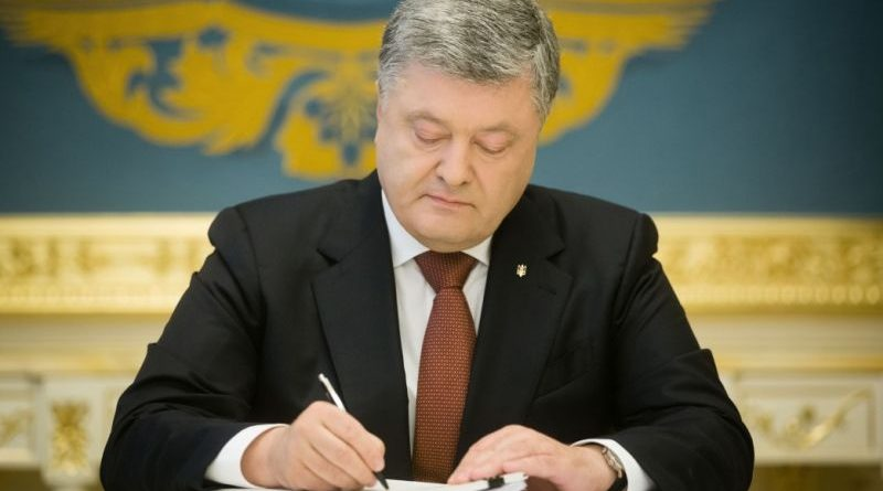 Президент підписав ЗУ «Про приєднання України до Міжнародного агентства з відновлювальних джерел енергії (IRENA)»