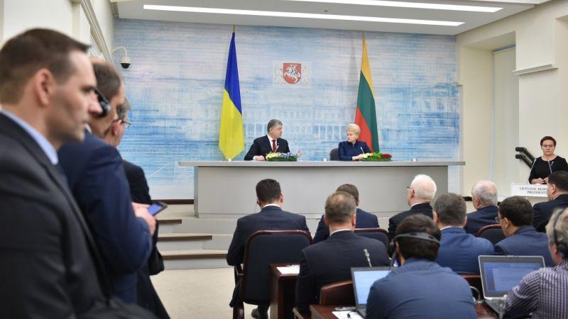 Президенти Литви та України зустрілися з представниками ЗМІ (фото, відео)