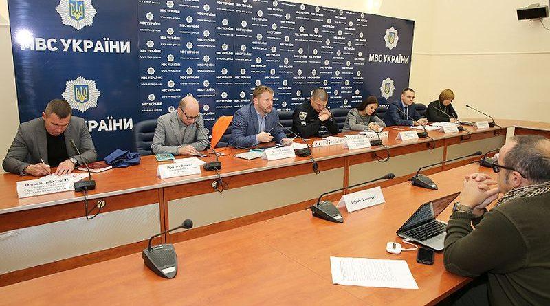 У МВС відбувся круглий стіл щодо роботи журналістів під час публічних заходів (фото)