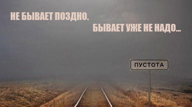 Препятствие на пути русского снаряда в окно противсіха