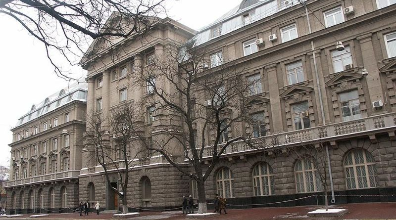 СБУ викрила власного співробітника на співпраці з російськими спецслужбами