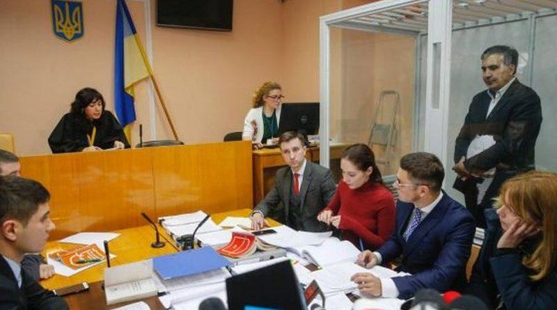 Вища рада правосуддя розгляне скарги на суддю, яка відмовилася застосувати запобіжний захід Михайлу Саакашвілі