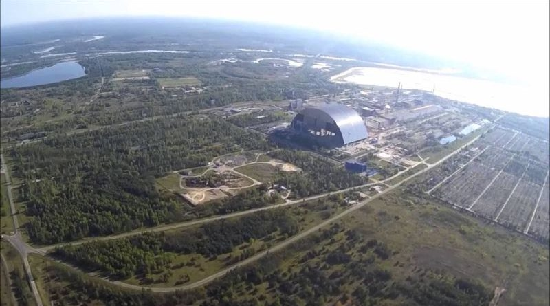 Україна сплатить у повному обсязі свій внесок до Чорнобильського фонду «Укриття» ЄБРР