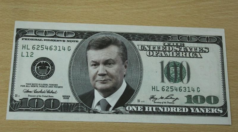 Что не так с бабками Януковича?!
