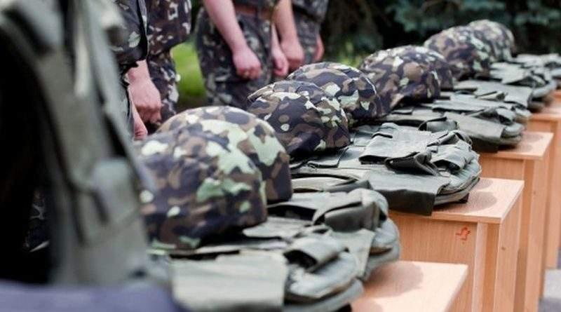 Захищено майнові інтереси Міноборони при закупівлі бронежилетів та касок на загальну суму майже 30,7 млн грн