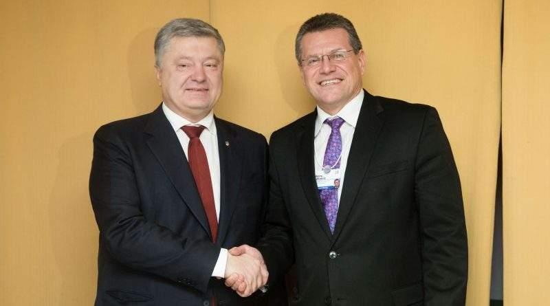 Президент України зустрівся з Віце-президентом Європейської Комісії Марошем Шефчовічем