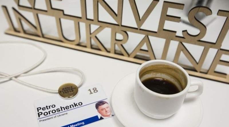 «Україна зараз інша, і ми чекаємо на інвесторів» – Президент у Давосі (фото)