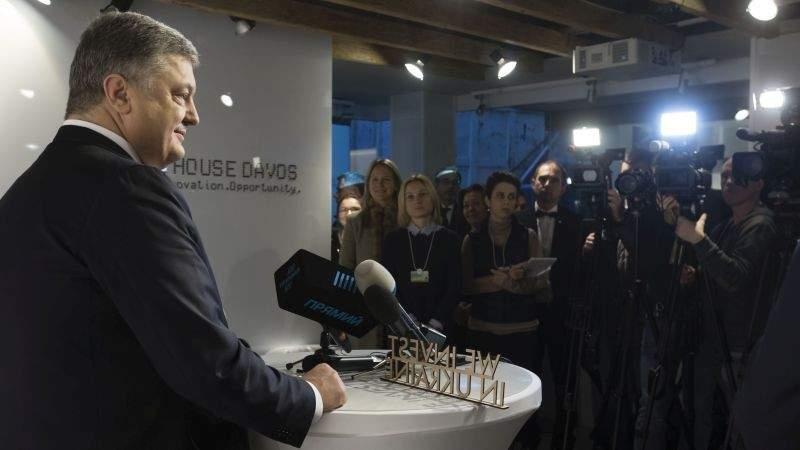 Брифінг Петра Порошенка за підсумками його участі у 48-му Всесвітньому економічному форумі в Давосі (фото)