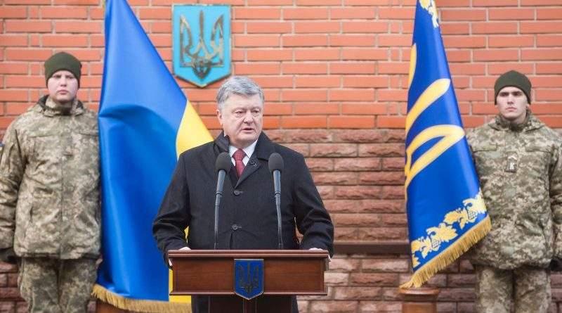 Виступ Президента з нагоди вшанування пам'яті Героїв Крут (виступ, фото, відео)