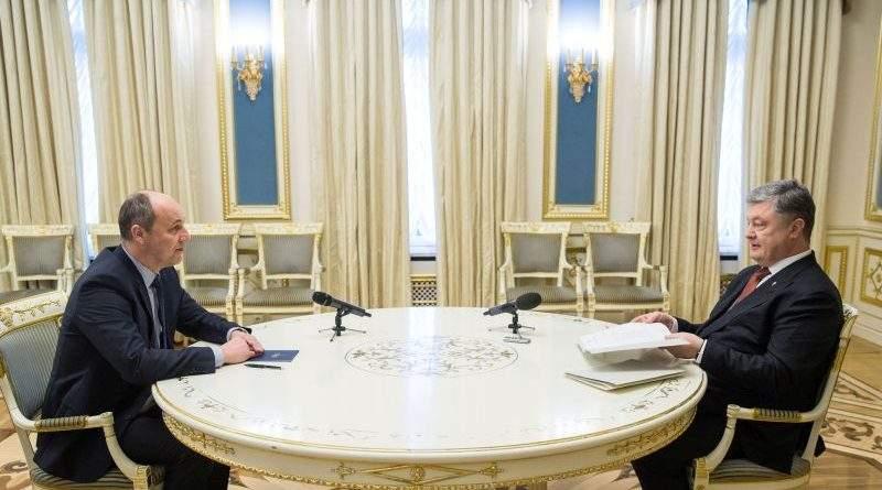 Петро Порошенко зустрівся з Головою Верховної Ради Андрієм Парубієм (відео)