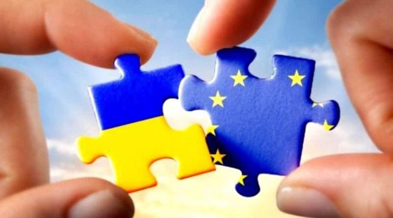 Зміни, пов'язані з адаптацією українського законодавства до європейських норм, почали діяти з 1 січня 2018 р.