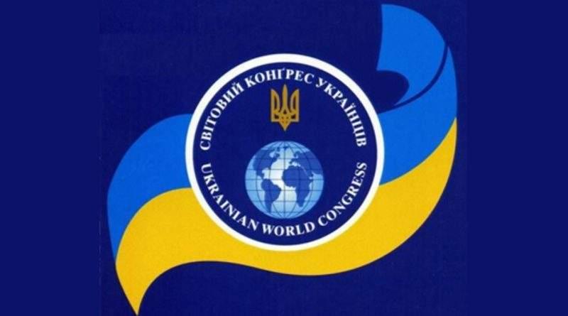 Українська діаспора у Канаді створила Фонд, що допомагатиме реабілітації ветеранів та поранених бійців АТО