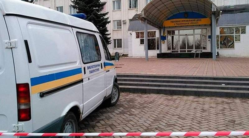У приміщенні Головного управління ДФС у Чернівецькій області пролунав вибух
