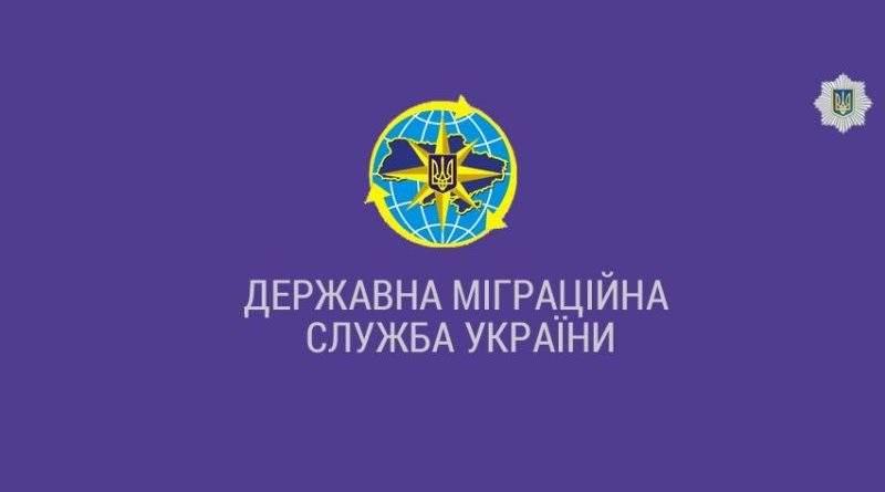 Районні підрозділи міграційної служби не працюватимуть у вівторок 9 січня
