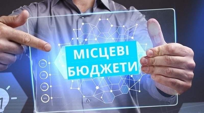 У 2017-му доходи місцевих бюджетів зросли до 192 млрд грн