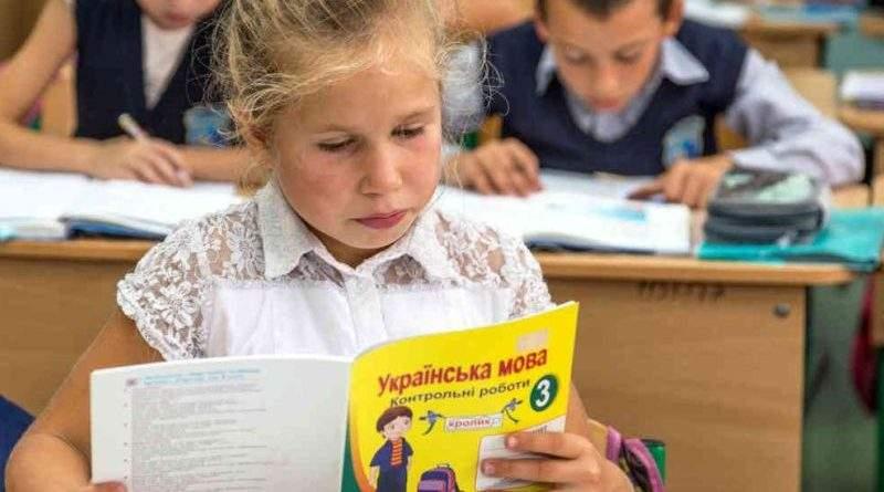 В 2018 році на обладнання сучасних кабінетів української мови у школах нацменшин передбачено майже 47 млн грн