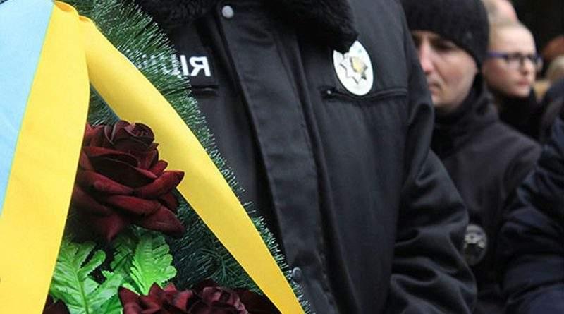 Поліцейські Одещини попрощалися з загиблим колегою Сергієм Пригаріним (фото, відео)