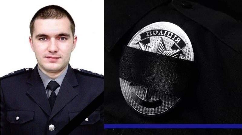 У лікарні помер 27-річний поліцейський Сергій Пригарін, поранений під час стрілянини в центрі Одеси