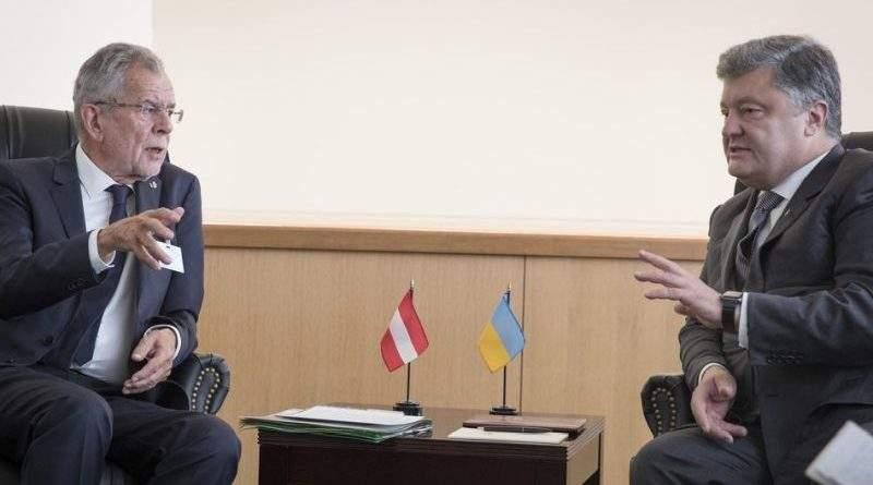 8 лютого 2018 року Президент України Петро Порошенко здійснить робочий візит до Австрії