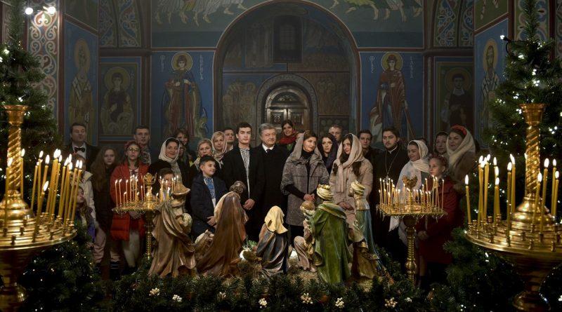 Різдвяне привітання родини Президента України (фото, відео)