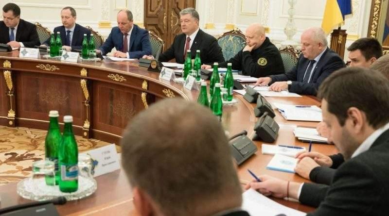 Під головуванням Президента відбулось засідання Ради національної безпеки і оборони (фото, відео)