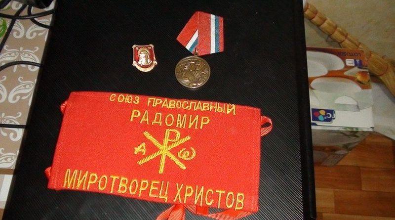 У Запоріжжі СБУ провела обшуки у представників проросійської організації (відео)