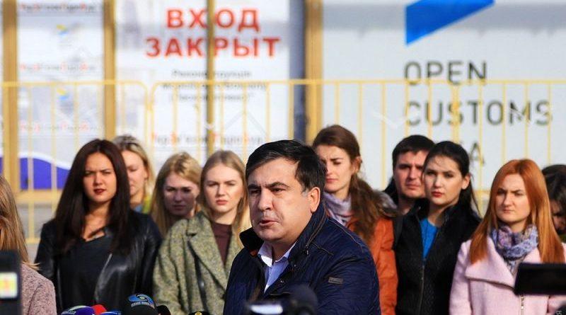 Суд відмовив Саакашвілі у задоволенні позову до міграційної служби