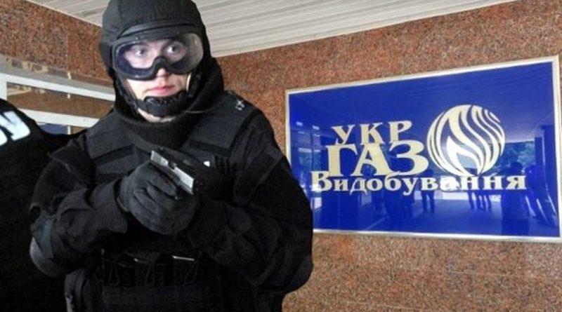 Генпрокуратурою проводяться обшуки у ПАТ «Укргазвидобування»