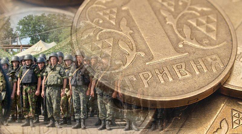 Пенсійна реформа збільшить розмір пенсій військовослужбовців на 77 відсотків та врахує інтереси УБД