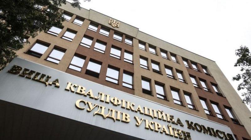 ВККСУ оприлюднила програми іспитів для кваліфікаційного оцінювання суддів місцевих та апеляційних судів
